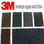 3M-NOMAD-AQUA-MATTING